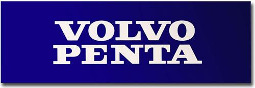 logo_volvo_penta